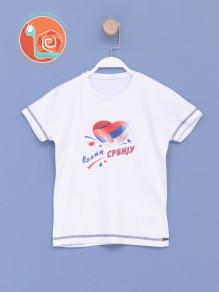 Dečija majica 055 - NOVO -